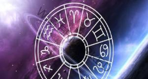 Несъвместими зодиакални знаци - не им е писано да бъдат заедно