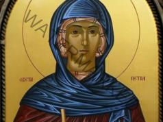 Молитва към Света Петка - закрилница на жените и децата
