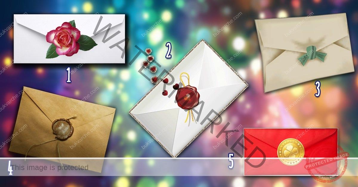 Вълшебно писмо с послание. Изберете и прочетете!