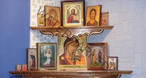 Мощната сила на иконите - пазят дома от неприятности
