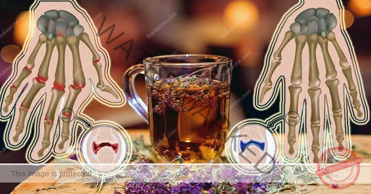 Чай при болезнени стави. Пийте по една чаша на ден!
