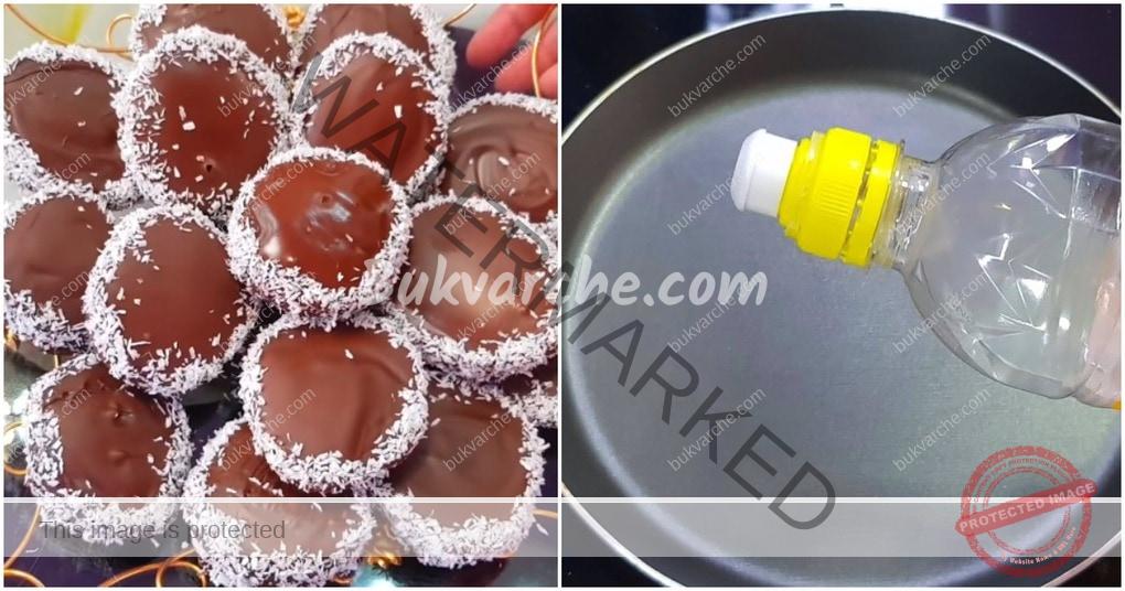 Домашни бисквитки на тиган с шоколадова глазура