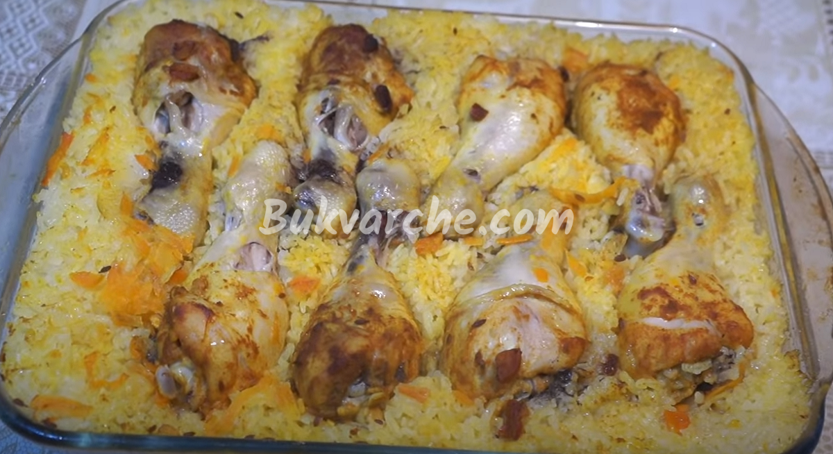 Лесна рецепта за ориз с пилешки бутчета, готов за нула време