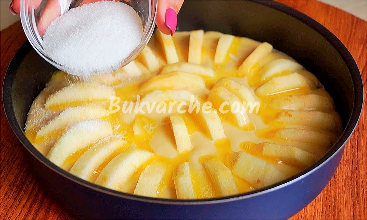 Рецепта за домашен сладкиш с ябълки. Ето как да го приготвите