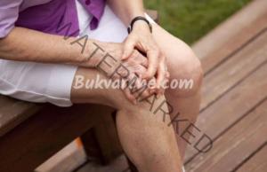Народен лек за колене, който облекчава болката