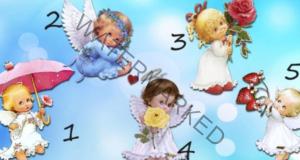 Послание от ангел - изберете един и вижте какво има да ви каже!