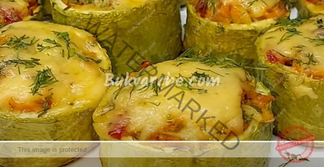 Тиквички със зеленчуков пълнеж на фурна - истински деликатес