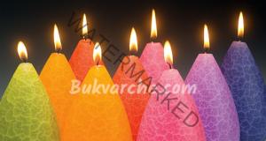 Ритуали за благополучие със свещи. Ето какво да направите