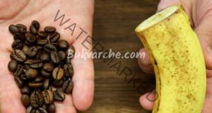Маска с кафе и банан за изглаждане на бръчките