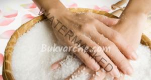 Солени превръзки за лечение на болката и възпалението