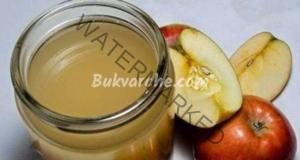 Ябълков оцет при артрит и за добро храносмилане
