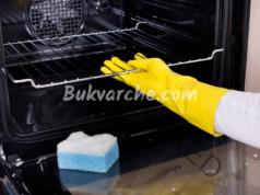 Екологично почистване на фурната с домашна паста