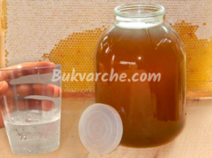 Лечение с ябълков оцет и мед. Народни рецепти