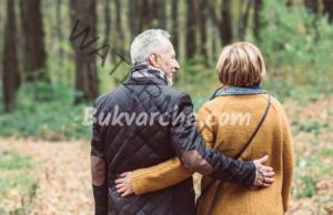 Да се ожениш след 40 години съвместен живот