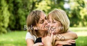 Снахата ме обича повече от собствената ми дъщеря